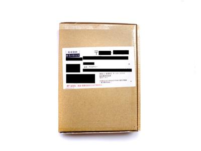 HPSでピアスを購入したら、箱で送られてきた!