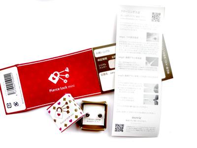 HPSでロックキャッチを購入、小さな可愛い箱に、保証書までついてる