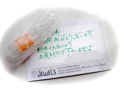 jewel'sから送られてきた手書きメッセージとガラスリテーナーの梱包