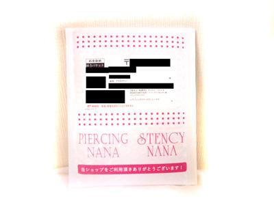 ピアッシングナナでピアスを頼んだら可愛い封筒で送られてくる