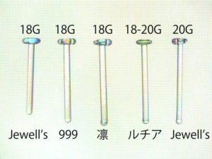 ガラスリテーナー比較(横から全体2)